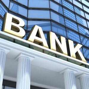 Банки Мокроуса