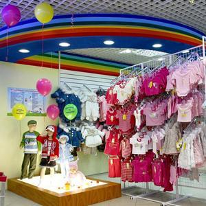 Детские магазины Мокроуса
