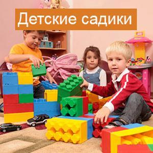 Детские сады Мокроуса
