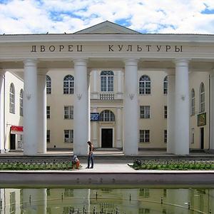 Дворцы и дома культуры Мокроуса