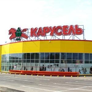 Гипермаркеты Мокроуса