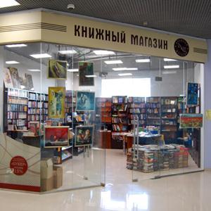 Книжные магазины Мокроуса