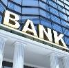 Банки в Мокроусе