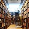 Библиотеки в Мокроусе