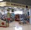 Книжные магазины в Мокроусе