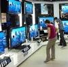 Магазины электроники в Мокроусе