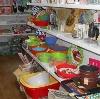 Магазины хозтоваров в Мокроусе