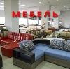Магазины мебели в Мокроусе