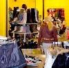 Магазины одежды и обуви в Мокроусе