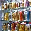 Парфюмерные магазины в Мокроусе