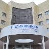 Поликлиники в Мокроусе