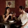 Рестораны, кафе, бары в Мокроусе