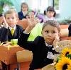 Школы в Мокроусе