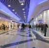 Торговые центры в Мокроусе