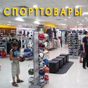 Спортивные магазины Мокроуса