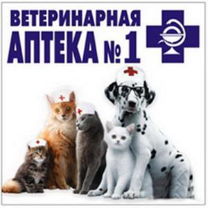 Ветеринарные аптеки Мокроуса